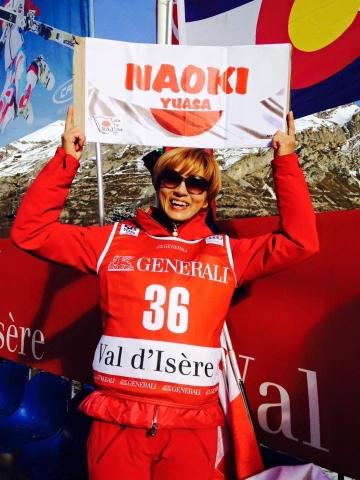 Kayo Nakazawa at World cup Val d'Isère 2016