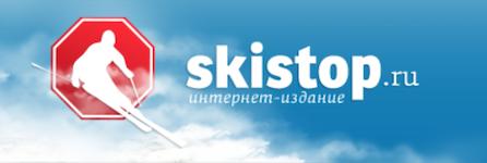 Skistop.ru